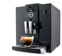 Jura Impressa F8 kávéfőző gép